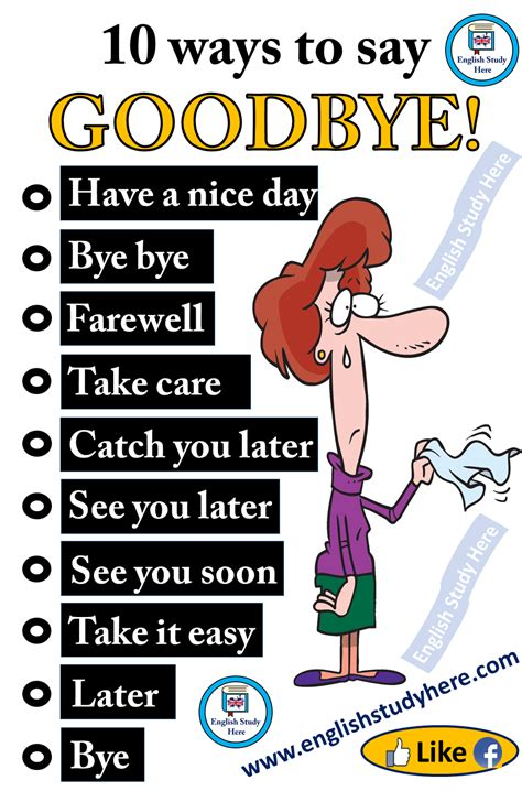 """Different Ways to Say """"GOODBYE"""" in English - English Study"""