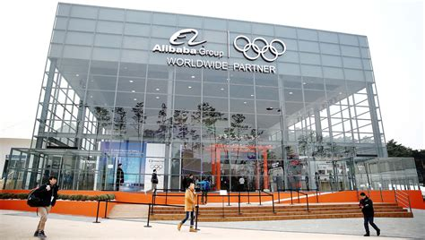 Olympic Partner Alibaba Group opens new doors to the cloud