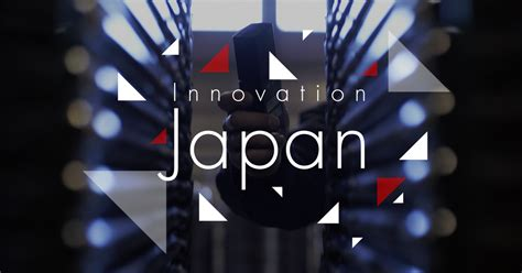 RFID TECHNOLOGY FOR METAL PRODUCTS - Innovation Japan