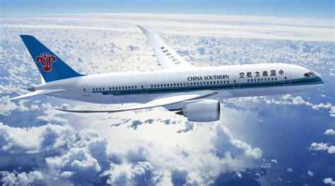Flying with China Southern Airlines | SKYTRAX